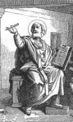 Saint Lucian of Antioch pray for us.  Feast day January 7.