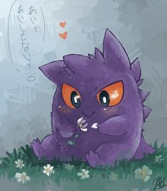 Little Gengar playing in the flowers