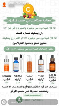 Face Skin Care, Diy Skin Care, Skin Care Tips, Best Acne Products, Beauty Care Routine, Clear Skin Tips, Skin Routine, Skin Care Treatments, Healthy Skin