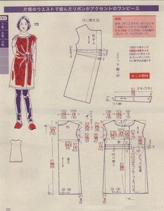 Japanese book and handicrafts - Lady Boutique Clothing Patterns, Dress Patterns, Apron Patterns, Japanese Sewing Patterns, Bodice Pattern, Modelista, Make Your Own Clothes, Sewing Lessons, Japanese Books