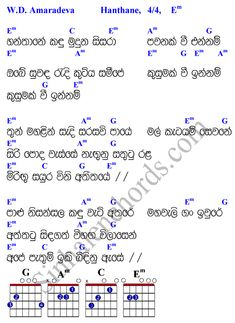 D Amaradeva – Sinhalen Chords Bass Guitar Chords, Songs, Game, Book, Music, Musica, Musik, Venison, Gaming