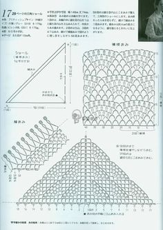 crochet home: Shawl