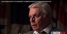 Aliens History, Greek History, John D Rockefeller, Sony Design, Kai, Mystery, Mens Sunglasses, Videos, Books