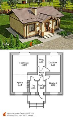 Little House Plans, My House Plans, Small House Plans, House Outside Design, House Front Design, Small House Design, Modern Bungalow House, Bungalow House Plans, Modern Architecture House
