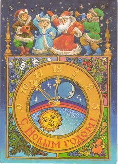 L. Pohitonova, Hapy New Year postcard 10 x 15, USSR 1988