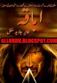 Abaqa Novel By Tahir Javed Mughal 4 Parts | All Urdu Stuff