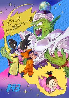 Piccolo ~ Goku ~ Milk / Chi-chi ~ Pan - Visit now for 3D Dragon Ball Z compression shirts now on sale! #dragonball #dbz #dragonballsuper