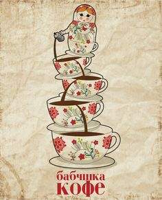 Coffee Poster series - Art and design inspiration from around the world - CreativeRoots