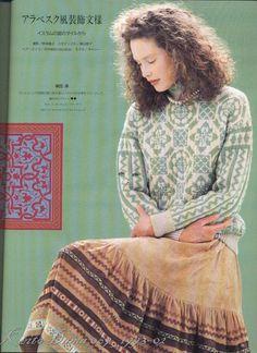 Keito Dama 069_1993-02 - Tatiana Laima - Веб-альбомы Picasa