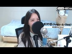 레드벨벳(Red Velvet) - 피카부(Peek-A-Boo) COVER by 새송 - YouTube