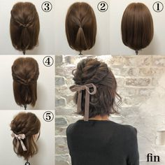 Hair Arrange, Fine Hair, Updos, Wedding Hairstyles, Short Hair Styles, Wedding Day, Dreadlocks, Make Up, Beauty