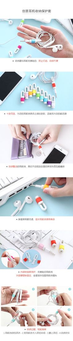 silicone earbud usb cable clip winder cable wire winder best buy mobile phone TCH13N#