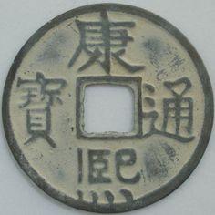 Old Chinese Feng Shui Bronze Tool--Kangxi Tong Bao Da Qian b