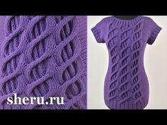 Супер модный жилет спицами. Урок 207 - YouTube