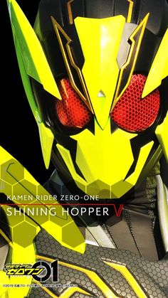 Kamen Rider Zero-One (Shining Hopper) Kamen Rider Decade, Kamen Rider Series, K Pop, Bts Memes, Millennial Memes, Time 7, Supernatural, Kamen Rider Kabuto, Japanese Superheroes