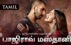 Tamil HD 1080P movies free download is pretty easy. This post will guide you to download full HD Tamil movies including Tamil Blu-ray movies 5.1 1080P to computer, iPhone, iPad and Android without a penny.