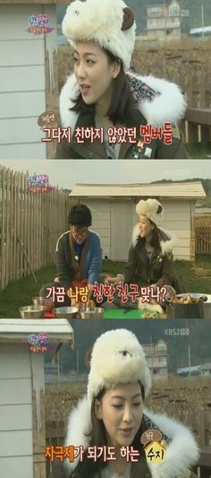 KARA's Jiyoung reveals that Suzy motivates her to work harder on 'Invincible Youth 2′