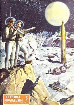 """Die Zeitschrift """"Technika Molodezhi"""" zeigte ihre Vision des extraterrestrischen, russischen Entdeckertums."""