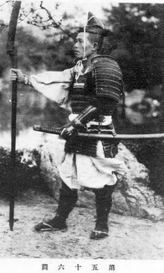 20th century depiction of a samurai wearing armor and holding a chikushi naginata.