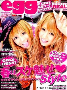 EGG:  #Egg is a style magazine for #gyaru fashion, distributed in Japan. It features photos of #gangurogirls and synopses about what they like or a popular trend. Egg has its own models which star in every magazine.  #fashionmagazines #fashion #magazines #internationalfashionmagazines