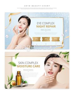 Text Layout, Poster Layout, Social Media Banner, Social Media Design, Facebook Layout, Page Layout Design, Beauty Clinic, Cosmetic Design, Spa Design