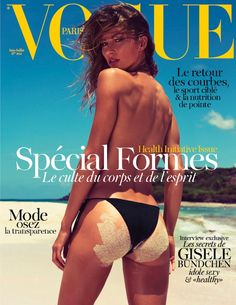 Gisele Bundchen covers Vogue Paris for Summer 2012. Are you inspired as we are to hit the beach?