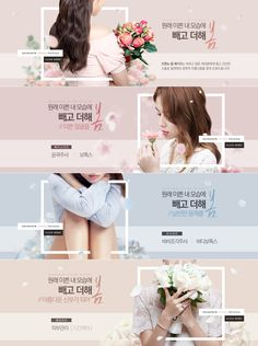 Social Media Banner, Social Media Design, Banner Design, Layout Design, Clothing Templates, Food Web Design, Instagram Banner, Beauty Clinic, Organic Logo