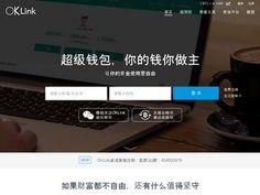 OKLink Opencart POS Plugin Drupal, Wordpress Plugins, Pos