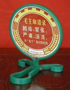 Cultural Revolution Round Mirror