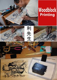 """Craving & Printing  Purchase your Original Woodblock Print Now! Send me an email to: ligel@ligel.com with title """"Simple Bass Original Woodblock Print Order."""" Size: 39.5 cm x 55 cm LIMITED EDITION [ Limited to 12 ] Artist Proofs Price: AP Edition [$150] [ Limited to 125 ] - Signed & Numbered original woodblock Prints Price: S/N Edition [$75]"""