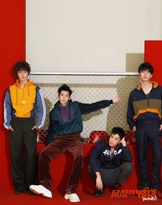 Meteor Garden Cast, Meteor Garden 2018, Chen, Magic Garden, Garden Drawing, Olive Garden, Shan Cai, Pretty Men, Cute Celebrities
