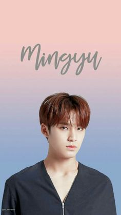Mingyu r&s wallpaper Woozi, Wonwoo, Jeonghan, Seungkwan, Seventeen Memes, Mingyu Seventeen, Seventeen Debut, Seventeen Members Names, Vernon