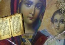 ΠΡΟΣΤΡΕΧΩ ΣΕ ΣΕΝΑ, ΠΑΡΘΕΝΕ ΤΩΝ ΠΑΡΘΕΝΩΝ ΜΗΤΕΡΑ ΜΟΥ Parthenon, Wise Words, Pray, Mona Lisa, Blessed, God, Artwork, Painting, Google
