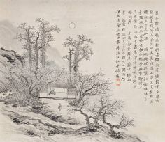 Tanomura Chikuden, 1777-1835 田能村竹田 appears in these Collections