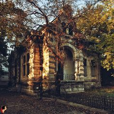 Beautiful Park, Beautiful Places, Amazing Places, Abandoned Mansions, Abandoned Houses, Capital Of Romania, Palace Of The Parliament, Bucharest Romania, Beautiful Buildings