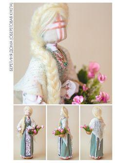 Обереговая Кукла Берегиня. Охраняет дом от злой и негативной энергии.  Материалы: Натуральное дерево, лён, хлопок, бижутерия, искусственные камни, хлопковая нить, мулине, бечевка, натуральный мохер, искусственные цветы. Рост 40 см. handmade motanka dolls