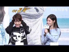 [영상] 정채연(Chaeyeon) 평가가 두려운 샤이니 온유(SHINee Onew), 양 손으로 귀 포옥 감싸고 '귀 꼭~'(먹고 자고 먹고) - YouTube