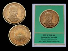 Radio of Free Asia Bronze Coin /Proof/