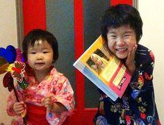 Bedbug Books: JAPAN Bed Bugs, Japanese, Children, Books, Kids, Livros, Japanese Language, Book, Livres