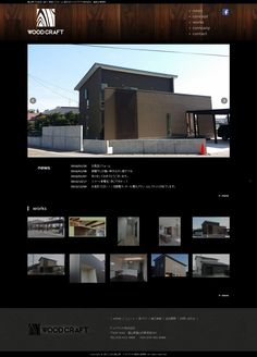ウッドクラフト株式会社 建築士事務所