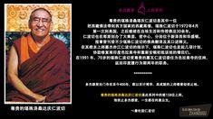 158---Lobsang-Tharchin-Rinpoche-CHI