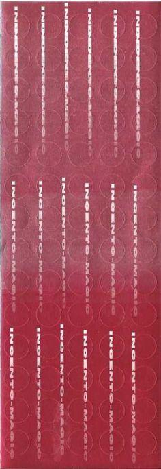 #8008S Red Foil Dots. Actual size measures 2 7/8 x 8 1/4