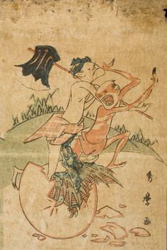 Toba-e: Hatching Tengu Kitagawa Hidemaro (active early century) early century Prints; woodcuts Color woodblock print Image and Sheet: 6 x 4 in. Japon Illustration, Japanese Illustration, Japanese Prints, Japanese Art, Japanese Monster, Japan Painting, Japanese Folklore, Fable, Weird Creatures