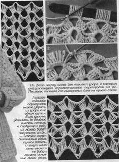 Russian long stitch @ http://domihobby.ru/531-azhurnye-uzory-kryuchkom-iz-vytyanutyh-petel.html#