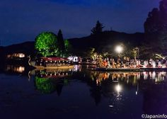 Japaninfo added 24 new photos to the album: พิธีชมจันทร์ (Kangetsu no Yube)@วัด Daikaku-ji,Saga-Arashiyama — at 大覚寺.