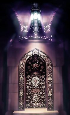 ninatareen:  Become a lover, let your heart be like a rock.If people hurl abuse at you, consider it as a blessing.- Hadhrat Sultan Bahu rahimahu Llah -