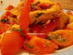 Re?et? Fajitas de pui cu salsa de rosii, de Lucian C - Petitchef