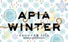 APIA12winter_5p_410px