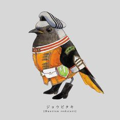 Japanese artist Sato created 'Torigun', a series of magnificent illustrations of birds in military dress uniforms