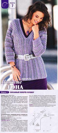 Pullover kimono crochet